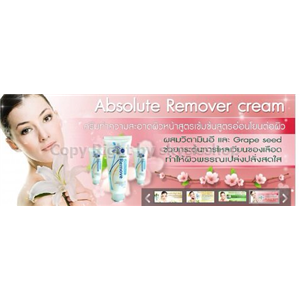 Absolute Remover cream