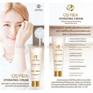 osvira hydrating cream