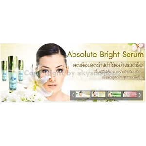 Absolute Bright  Serum