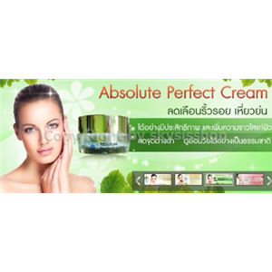 Absolute Perfect Cream