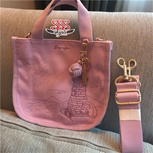 LIMITED EDITION: Starbucks Gyeongju Mini Shoulder Bag